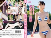 [LCBD-00744] Marina Nagasawa 長澤茉里奈 – まりちゅうに夢中 BD